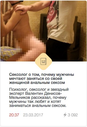 Мужчина увлекается анальным сексом
