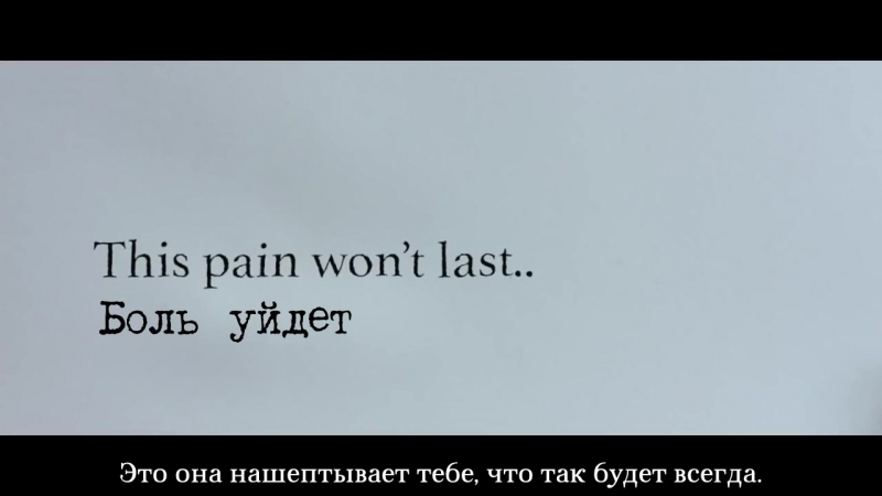 Причины жить -- Reasons To Stay Alive[Rus Sub] (русские субтитры)