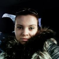 Таня Сосна