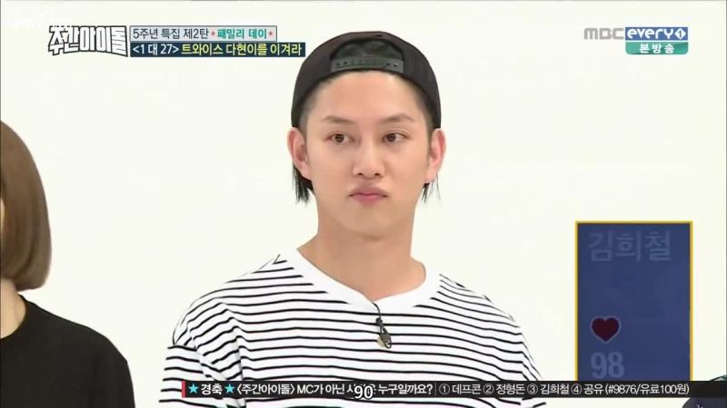 Weekly Idol ep 261 -TWICE,GFRIEND,GOT7,BTOB(рус.саб)