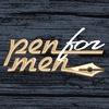 Penformen - ручки и ножи для ценителей