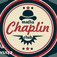 Логотип Поиграть в мафию в Краснодаре 8(905) 401-57-58