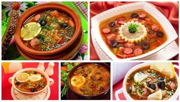 Суп солянка рецепт классический с колбасой фото