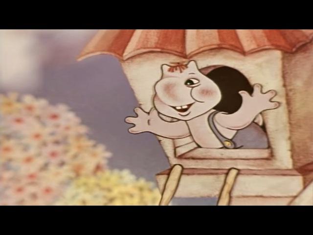 Все дело в шляпе (1980). Советский мультфильм про Муми-троллей | Золотая коллекция