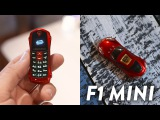 Smallest Mobile Phone In The World?! (F1 Mini)(Music by V-Sine Beatz)