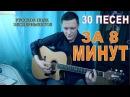 ТОП-30 песен Егора Летова за 8 с половиной минут Сапрыкин