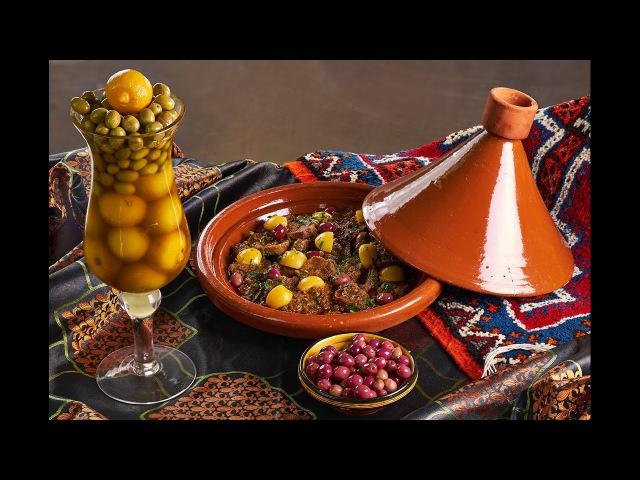 Сталик: таджин из говяжьего языка с лимоном и оливками