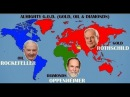 Кто такие РОТШИЛЬДы Rothschild Co
