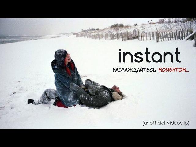 Izzamuzzic - instant (unofficial videoclip)