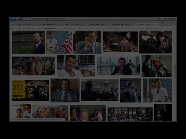 ТОП-20 Лохотронов в Интернете — Обман и разводка вместо работы