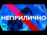 Егор Сесарев - Неприлично - Dima Young &amp Sasha Vector Remix - (Official Audio 2017)