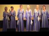 Вокальный ансамбль Любава - Мой муженька