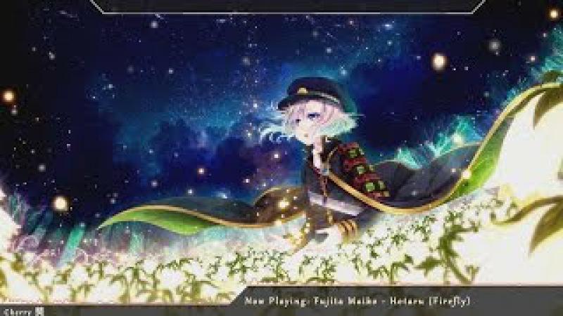 Nightcore - Hotaru