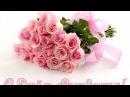 С днем рождения Женщине Красивое поздравление