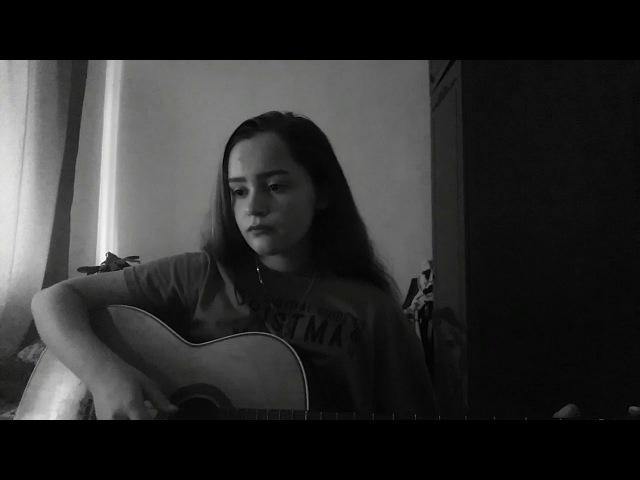 RHARAOH - Беги от меня (cover by Vika Nikitenko/Вика Никитенко)