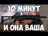 Гайд Как получить Гаусс-пушку и много патронов в начале S.T.A.L.K.E.R. Зов Припяти