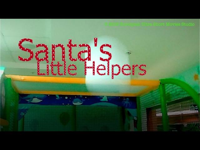 Маленькие помощники Санты, музыкальная короткометражка [2016]