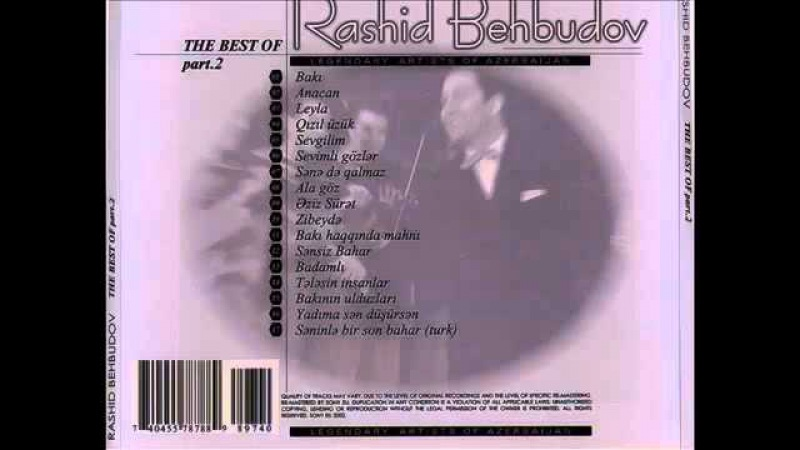 The Best of Rashid Behbudov - CD 2 (2002)