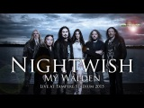 Nightwish  - My Walden - Live at Tampere Stadium 2015