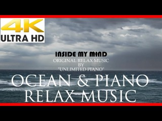 Ocean and Piano relax music -