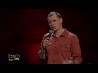 Stand Up Виктор Комаров - О милостыне, мотоциклистах, защищённом сексе