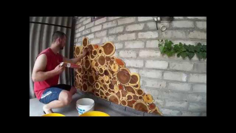 Декоративная стенка из больших деревянных спилов (пошагово)
