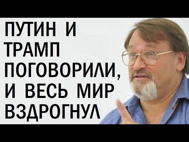 Контуры Большой сделки по Украине Владимир Скачко ft Пацан Вован VI