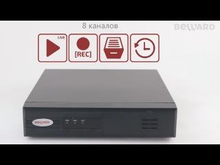 Обзор 8-канального IP-видеорегистратора BEWARD BK0108-P8, встроенный PoE-инжектор на 8 IP-ка ...