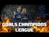 Vine Mix ► Goals Champions League (first matches) || HD