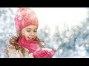 СЕРЕБРИСТЫЕ СНЕЖИНКИ ❉ Новогодние песни для детей