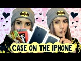 ✦МОИ ЧЕХЛЫ НА АЙФОН 7✦MY CASE ON THE IPHONE 7✦