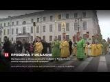 На парковке у Исаакиевского собора в Петербурге нашли подозрительный предмет