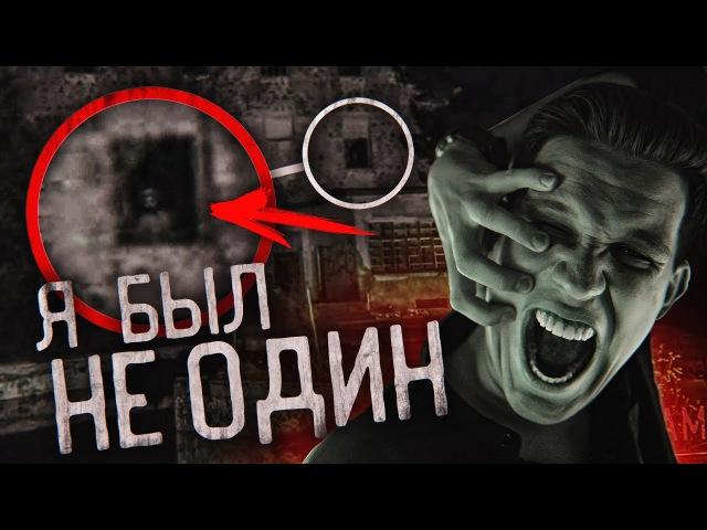 ПРИЗРАК на видео в Отеле с привидениями Я не могу это объяснить GhostBuster За гранью