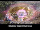 Part 19 Pleiadian Alaje Lightwork Italy Russian Sub