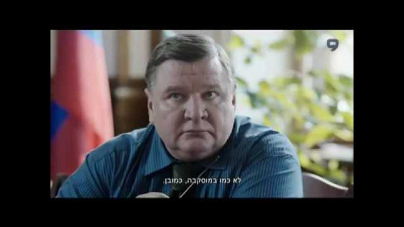 Седьмая руна 1 серия (2014) Детектив