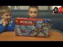 Ниндзя, дракон и обезьяна ,собираем лего ниндзяго конструктор.Ninja dragon and monkey,lego ninj...
