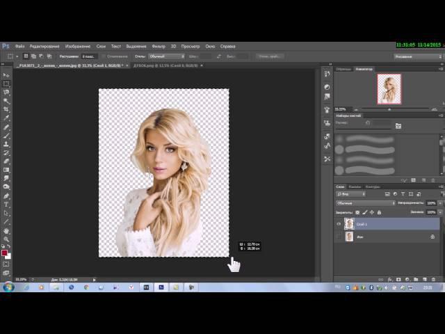 4ФотошопКак вырезать объект, переместить на другой фон, и повернуть его 4 Урок