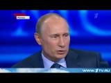 Путин с Новым Годом