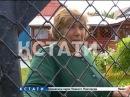 Правоохранительные органы штурмом взяли реабилитационный центр по подозрению ...