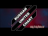 RUSSIAN UNITED CHART (October 2, 2016) [TOP 40 Hot Russia Songs]
