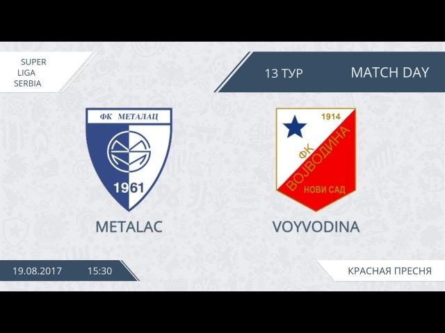 AFL 17. Serbia. Superliga. Day 12. Metalac - Voyvodina