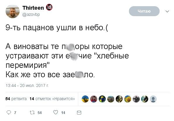 """Порошенко подписал закон """"О Фонде энергоэффективности"""" - Цензор.НЕТ 2727"""