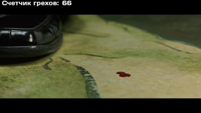 """Все киногрехи и киноляпы фильма """"Матрица׃ Перезагрузка"""""""