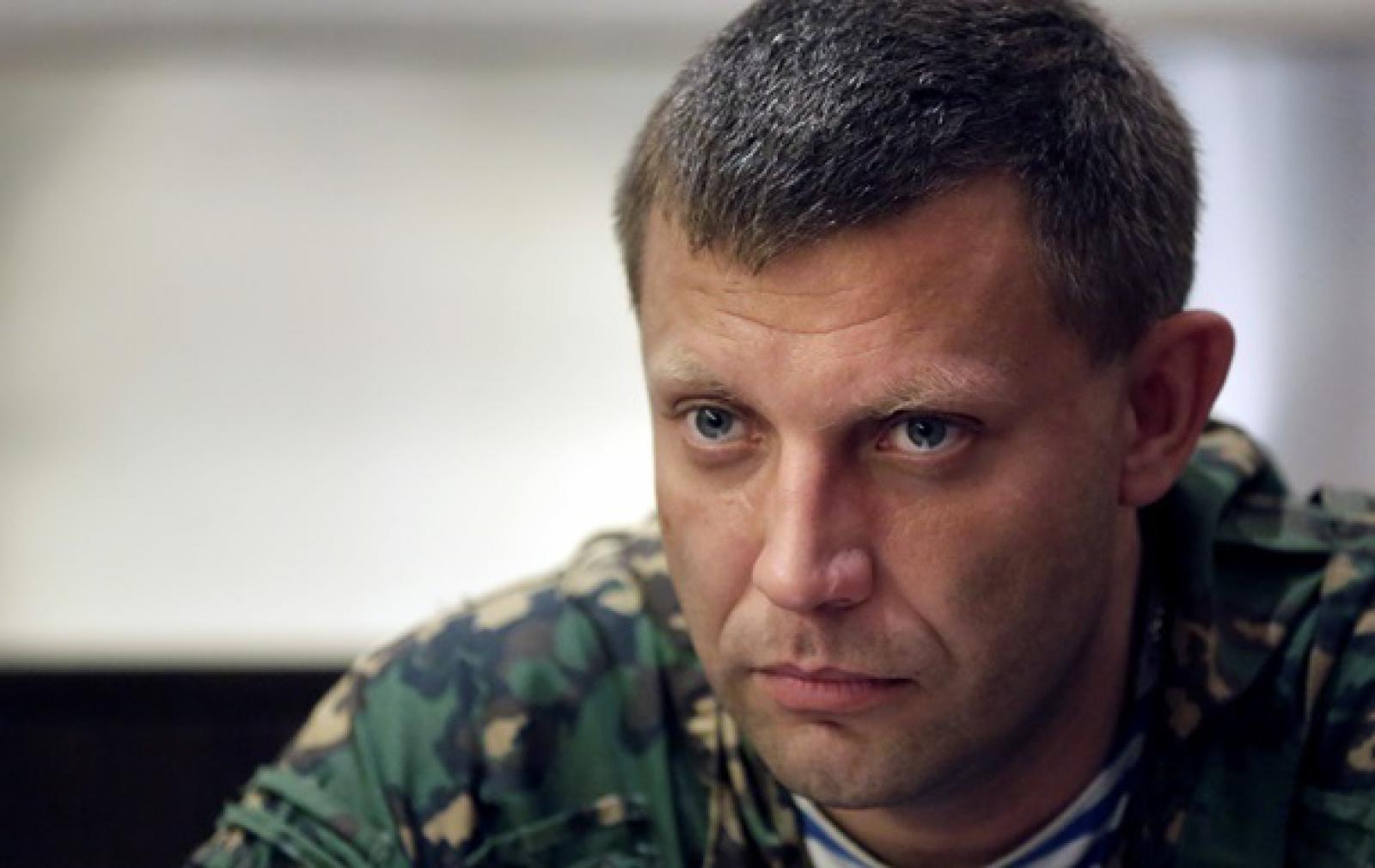 Захарченко: Порошенко объявил нам войну (видео)
