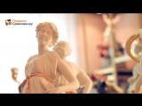 Porcellane Principe - статуэтки из фарфора