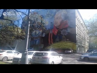 Открытие граффити-портрета Кутузова