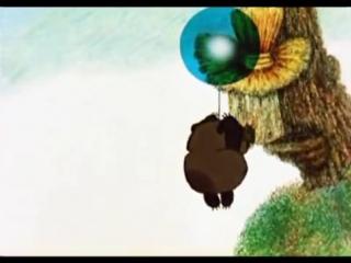 Саундтрек Арии к мультфильму про Винни-Пуха