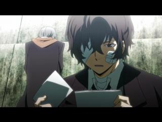 [Fukuro Voice] Великий из бродячих псов 13/Bungou Stray Dogs 13 [Assasin & Shinori]