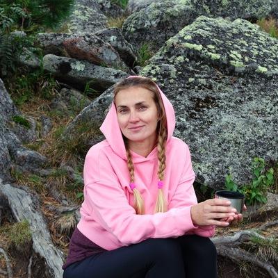 Надин Ереметова