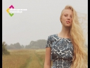 Певица Анна Ерохина